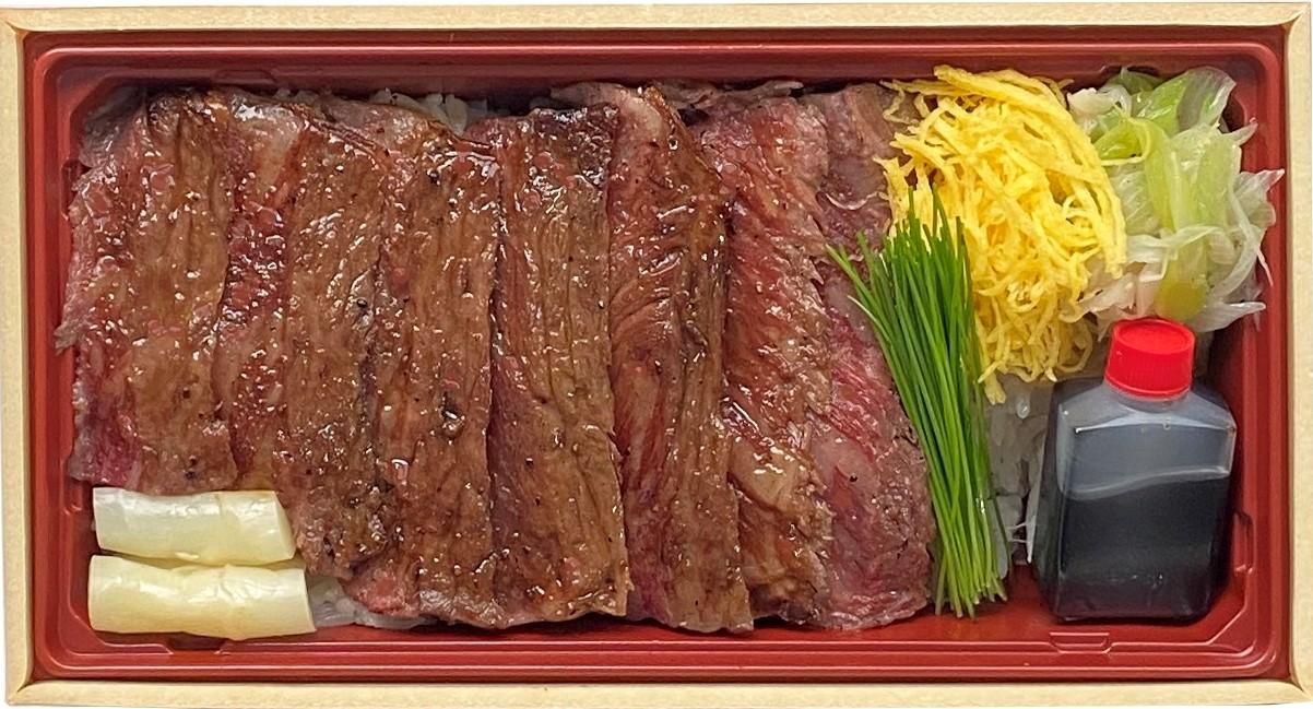 ◆黒毛和牛 サーロインステーキ弁当