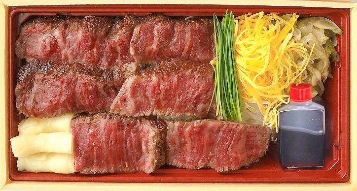 ◆黒毛和牛 ヒレステーキ弁当