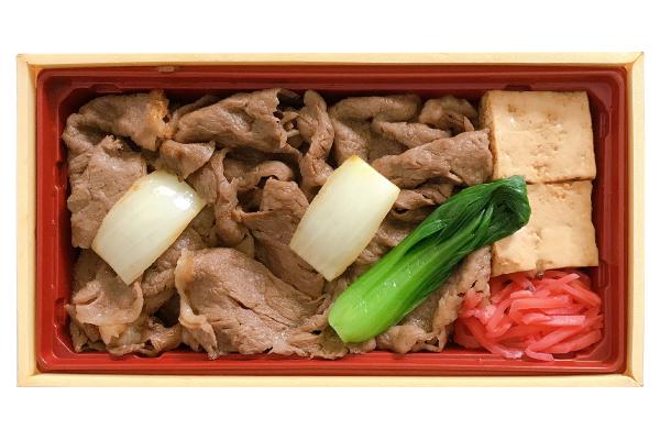 ◆黒毛和牛 百年牛丼弁当
