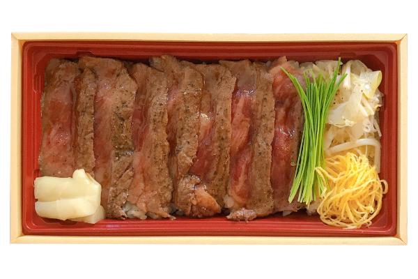 ◆サーロインステーキ弁当