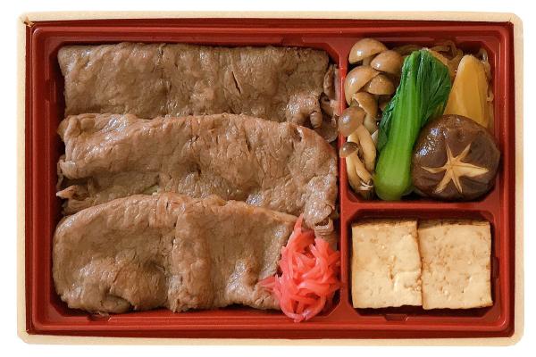 ◆すき焼弁当