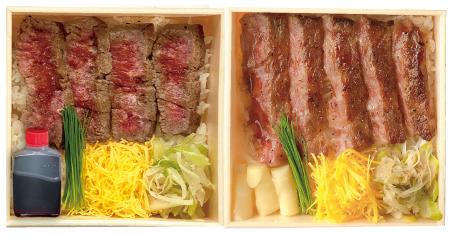◆黒毛和牛 ステーキ 味くらべ弁当